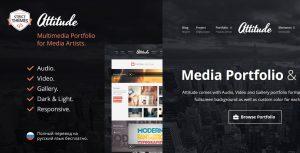 Multimedia and Portfolio WordPress Theme