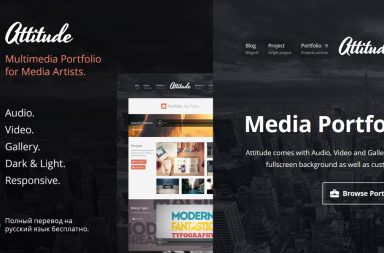 Multimedia and Portfolio WordPress Theme